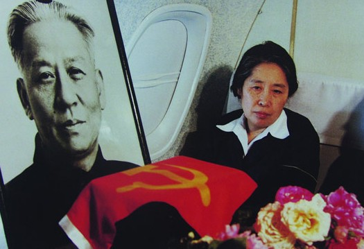 刘少奇/揭秘刘少奇被迫害致死后遗体全身照片(组图)