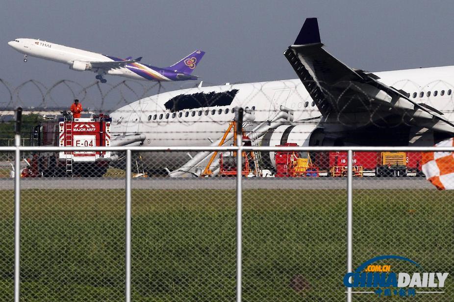 泰航一飞机因故障冲出跑道 9名中国乘客受伤(组图)