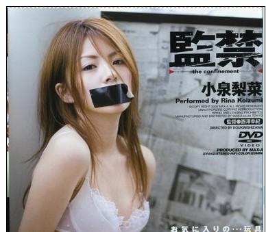 组图:50位日本女优素颜私房照