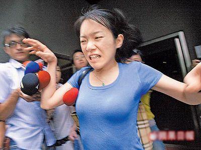 盘点 历任台湾领导人的子女们图片
